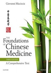 The Foundations of Chinese Medicine, 3/e